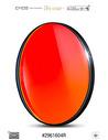 Baader RGB-R 50.4mm Filter - CMOS-optimized - 2961604R - 1