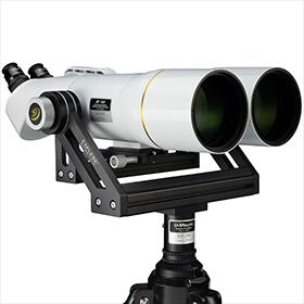 Explore Scientific BT Series Giant Binocular 120mm